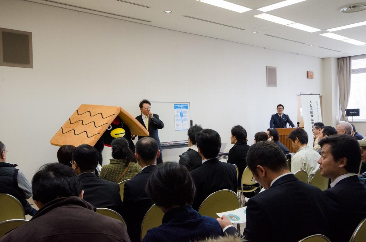 chiyoda_event_chiyoppen00