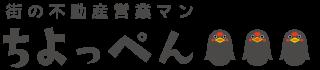 chiyoppen_header2014_2